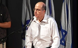 משה בוגי יעלון (צילום: חדשות 2)