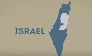 The Israel Project  חושפים את השקרים (צילום: The Israel Project)