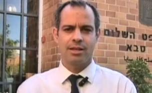"""עו""""ד עדי קידר (צילום: חדשות 2)"""