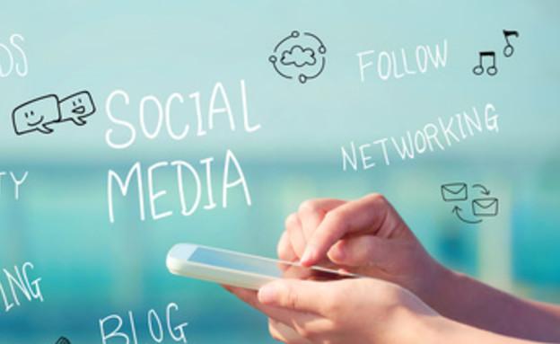 רשתות חברתיות (צילום: fotolia)