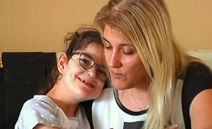 המציאות העצובה של הורים לילדים עם צרכים מיוחדים (צילום: חדשות 2)
