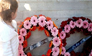 האנדרטה לקורבנות אסון ורסאי (צילום: משפחת שריקי)