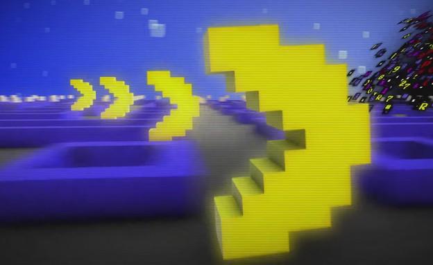משחק קבוצתי ב-Pac-Man 256