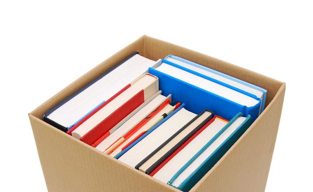התאימו את גודל הקופסה (צילום: Shutterstock)