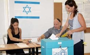 """יצביעו גם בחו""""ל? (צילום: Gideon Markowicz/FLASH90)"""