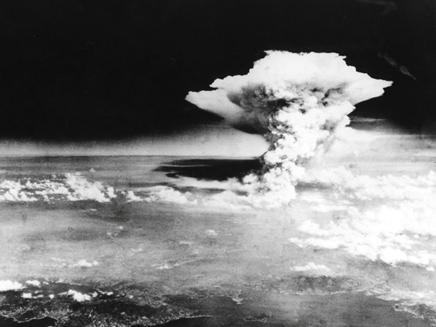 שלוש שעות אחרי הפצצת הירושימה