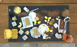 קינוח השולחן של שי וניצן (צילום: בייק אוף ישראל, שידורי קשת)