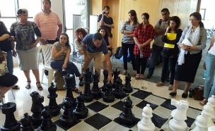 לימודי שחמט במכללת אורנים (צילום: mako)