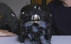 הקסדה של הF35 (צילום: מתוך הסרטון של gizmodo)