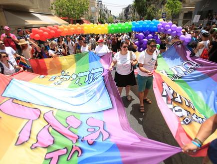 מצעד הגאווה 2016
