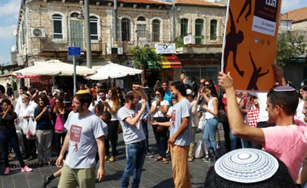אלפי משתתפים צפויים לפקוד את רחובות העיר (צילום: עופר חדד)