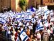 ברקע היערכות המשטרה לחגיגות יום ירושלים מחר: הציונות הדתית הודיעה שתסייר בשייח'ג'ראח