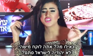 יבוא כלות (צילום: צילום מסך מתוך הסרטון)