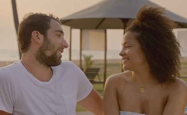 זוג בחופשה ללא סמארטפונים (צילום: Durex)