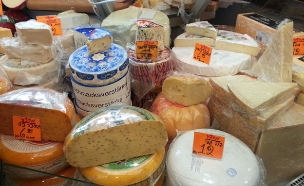 גבינות, גבינה (צילום: חדשות 2)