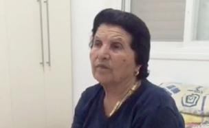 שושנה צפר (צילום: חדשות 2)