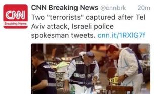 דיווחים מוטים בתקשורת העולמית (צילום: צילום מסך מתוך אתר CNN - באדיבות אלעד כליף)