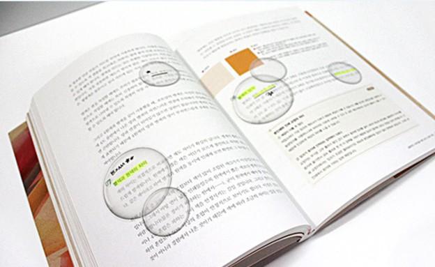 שבוע הספר 11, פוסט איט חצי שקוף בצורת בועה (צילום: mochithings.com)