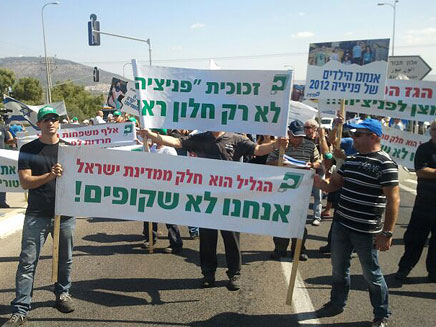 הפגנות עובדים בצפון. (ארכיון) (צילום: חדשות 2)