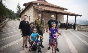 משפחת מועלם (צילום: באדיבות המצולמים)
