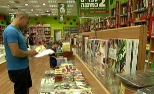 ספרים, סטימצקי (צילום: חדשות 2)