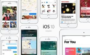תמונות ראשונות של iOS 10 (צילום: אפל)