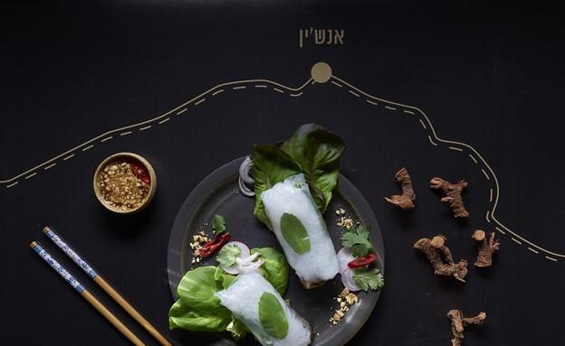 בומביקס מורי (צילום: אנטולי מיכאלו, אוכל טוב)