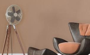 מאוורר ardenעל חצובה 344 דולר (צילום: אתר רשמי)