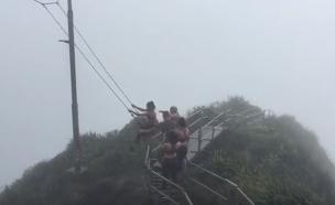 נדנדה מסוכנת במדרגות לגן עדן (צילום: youtube RM Videos)