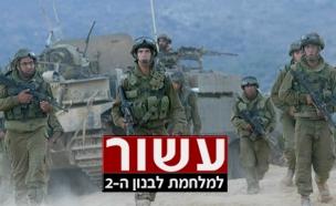 כך נראתה מלחמת לבנון השנייה (צילום: פלאש 90,  Pierre Terdjman)
