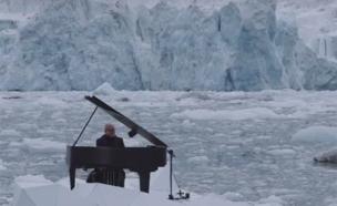 האזינו: היצירה על הקרחון הנעלם (צילום: יוטיוב)
