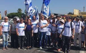שידור חי: צעדת השוויון בירושלים (צילום: באדיבות דוברות ההסתדרות)