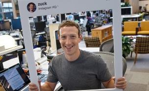 מארק צוקרברג חוגג חצי מיליארד משתמשים באינסטגרם