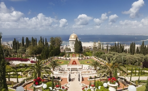 חיפה (צילום: volkova natalia, Shutterstock)