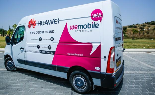 מעבדת סלולר ניידת של וואווי ו-WeMobile