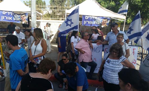 מאהל המחאה בירושלים (צילום: חדשות 2)