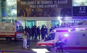 כוחות ביטחון בנמל התעופה אטטורק באיסטנבול (צילום: רויטרס)