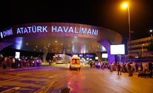 נמל התעופה אטטורק באיסטנבול (צילום: חדשות 2)