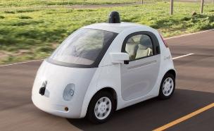 רכב גוגל (צילום: גוגל)