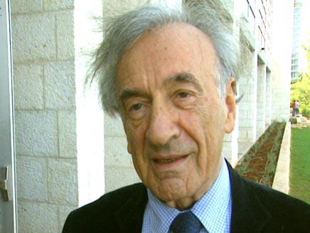 אלי ויזל - סופר,חתן פרס נובל (צילום: חדשות 2)