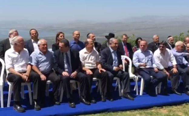 ישיבת הממשלה שהתקיימה ברמת הגולן (צילום: תא הכתבים המדיניים)