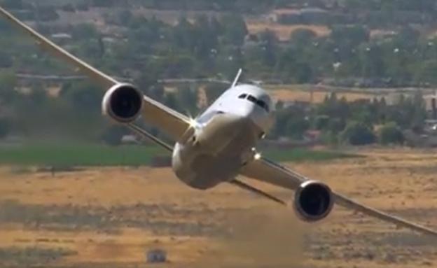 יותר נוסעים, יותר מטען - פחות זיהום (צילום: יוטיוב)