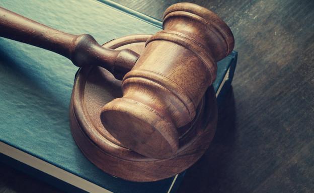הכרעת בית משפט (צילום: Shutterstock)