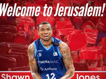ג'ונס. חיזוק לירושלים (האתר הרשמי) (צילום: ספורט 5)