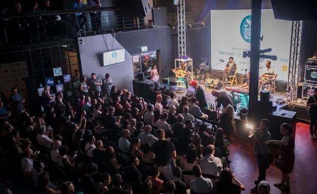 אירוע וויב ישראל (צילום: שני צדיקריו)