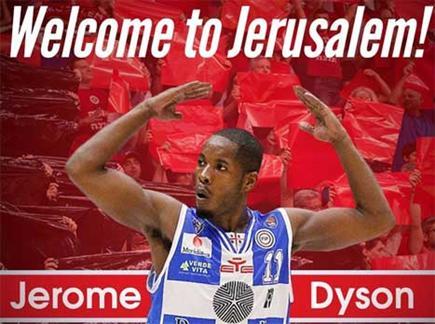 מגיע לירושלים. דייסון (צילום: ספורט 5)