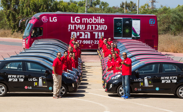 שירות תיקונים עד הבית של LG ורוננלייט (צילום: גלעד קוולרציק)
