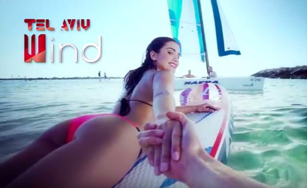 שיר אלמליח בקמפיין למשרד התיירות (צילום: מתוך הסרטון של משרד התיירות)