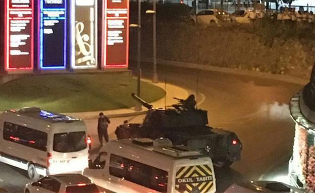טורקיה, אמש
