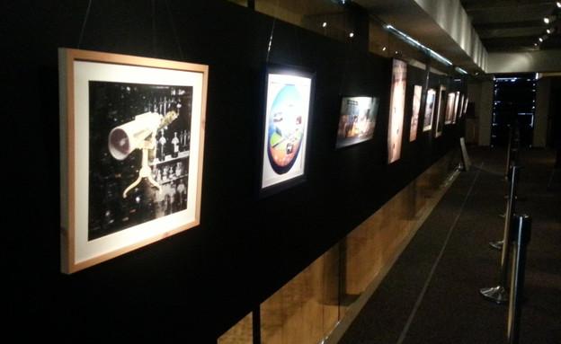 תערוכת הולוגרמות (צילום: טכנודע חדרה)